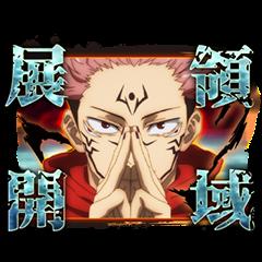 [LINEスタンプ] 呪術廻戦 第2弾の画像(メイン)