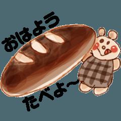[LINEスタンプ] 楽しくて美味しい毎日(^^)うきうきスタンプ