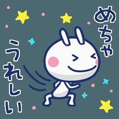 [LINEスタンプ] ほぼ白うさぎ ポップタッチ風4