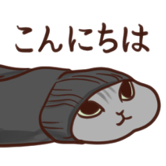 [LINEスタンプ] サバトラさんの日常