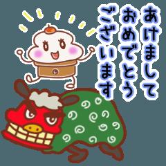 [LINEスタンプ] もちぴー年末年始のご挨拶【withコロナ編】