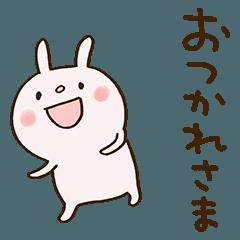 [LINEスタンプ] うさぷにゅん