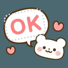 [LINEスタンプ] メッセージ★めいぷるくま のスタンプ