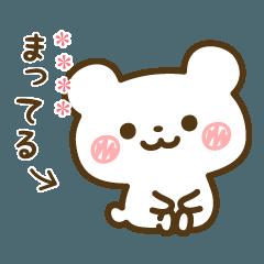 [LINEスタンプ] カスタム★めいぷるくま のスタンプ