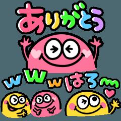 [LINEスタンプ] カラフルモンスター☆毎日使える
