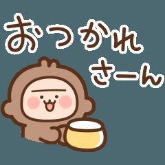[LINEスタンプ] もんちぃの関西弁