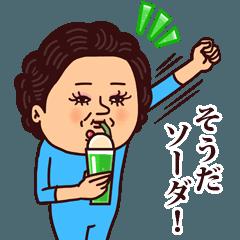 [LINEスタンプ] 大人ぷりてぃマダム/ダジャレ