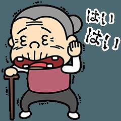 [LINEスタンプ] プルプルおばあちゃん2