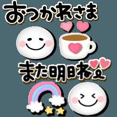 [LINEスタンプ] 毎日スマイル♡プックリ日常会話