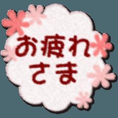 [LINEスタンプ] デカ文字挨拶!!クレヨン風