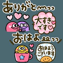 [LINEスタンプ] カラフルモンスター☆吹き出しMIX