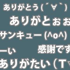 [LINEスタンプ] ▶とびでて流れるコメント&顔文字(白)