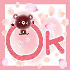 [LINEスタンプ] 使いやすいくまのスタンプ~桜~