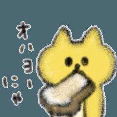 [LINEスタンプ] シュールなネコ◎あいさつ + クレヨン