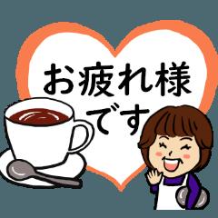 [LINEスタンプ] 笑顔で明るいお母さん5 デカ文字編
