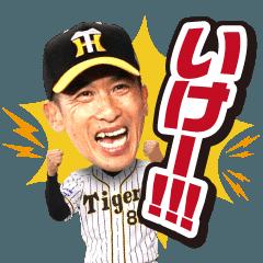 [LINEスタンプ] 阪神タイガース 2021公式スタンプ第1弾