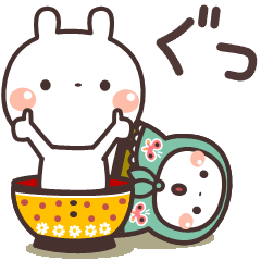 [LINEスタンプ] うさぎの大人可愛いスタンプ♥挨拶♥