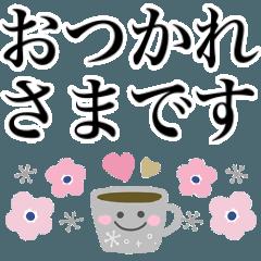 [LINEスタンプ] 大人かわいい♡毎日敬語