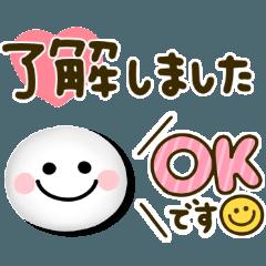 [LINEスタンプ] 毎日スマイル☆プックリ日常会話