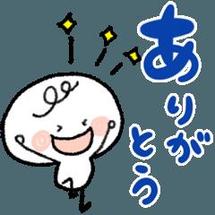 [LINEスタンプ] カラフル×デカ文字