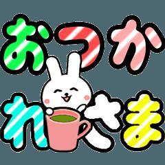 [LINEスタンプ] 動く!くるくるデカ文字♡ウサギ