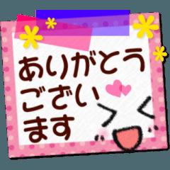[LINEスタンプ] デカ文字!!敬語の挨拶メモ