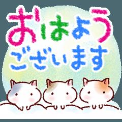 [LINEスタンプ] ほめる&応援♪やさしい動物スタンプ