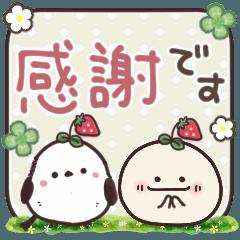 [LINEスタンプ] まるいやつらとトリさん☆あいさつ