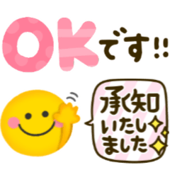 [LINEスタンプ] 毎日スマイル♡ニコちゃんの日常会話