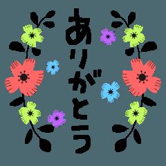 [LINEスタンプ] お花と鳥のスタンプ②*大きな文字でご挨拶