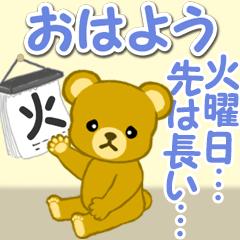 [LINEスタンプ] 頑張る人の[おはよう]&[おやすみ]スタンプ