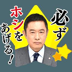 [LINEスタンプ] 木曜ミステリー「警視庁・捜査一課長」