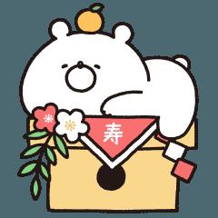 [LINEスタンプ] 飛び出す!ガーリーくまさんの正月/誕生日