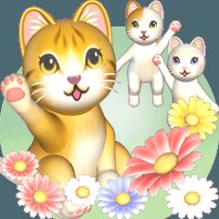 [LINEスタンプ] 花と猫 BIGスタンプ