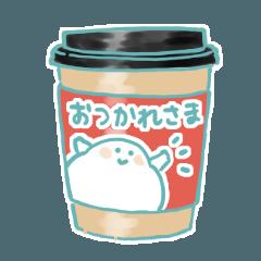 [LINEスタンプ] しっぽの妖精ぽぽりー3