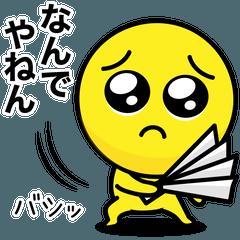 [LINEスタンプ] ぴえんミニ3
