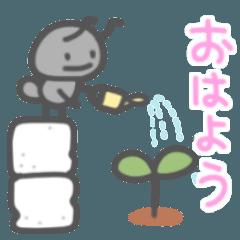 [LINEスタンプ] アリさんの日々色々