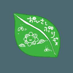 [LINEスタンプ] ゆるっとスタンプ【日常会話】