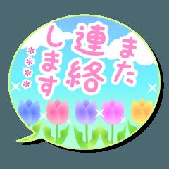 [LINEスタンプ] カスタム★毎日使えるチューリップスタンプ