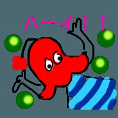 [LINEスタンプ] 赤いぼうしをかぶったピッコ