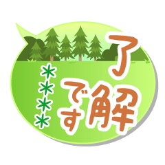 [LINEスタンプ] カスタム毎日使えるグリーンスタンプ2
