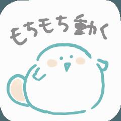 [LINEスタンプ] しっぽの妖精ぽぽりー4