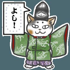 [LINEスタンプ] 平安猫 メッセージ・スタンプ