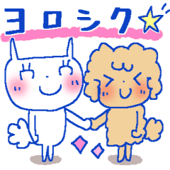[LINEスタンプ] うさきゅん*といぷ*オトナメルヘン