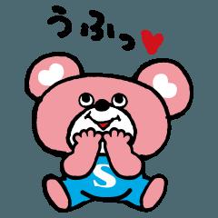 [LINEスタンプ] SWIMMER ハッピースタンプ2
