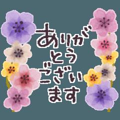 [LINEスタンプ] ♡大人の女性✳︎動くお花のスタンプ♡