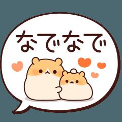 [LINEスタンプ] 思いやりハムスター(吹き出しver.)