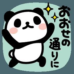 [LINEスタンプ] ぶなんなパンダ/敬語