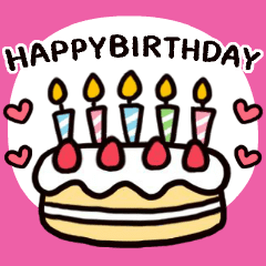 [LINEスタンプ] 【動く❤️お誕生日】お祝いスタンプ