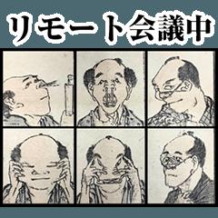 [LINEスタンプ] 北斎漫画★毎日使える便利な浮世絵スタンプ